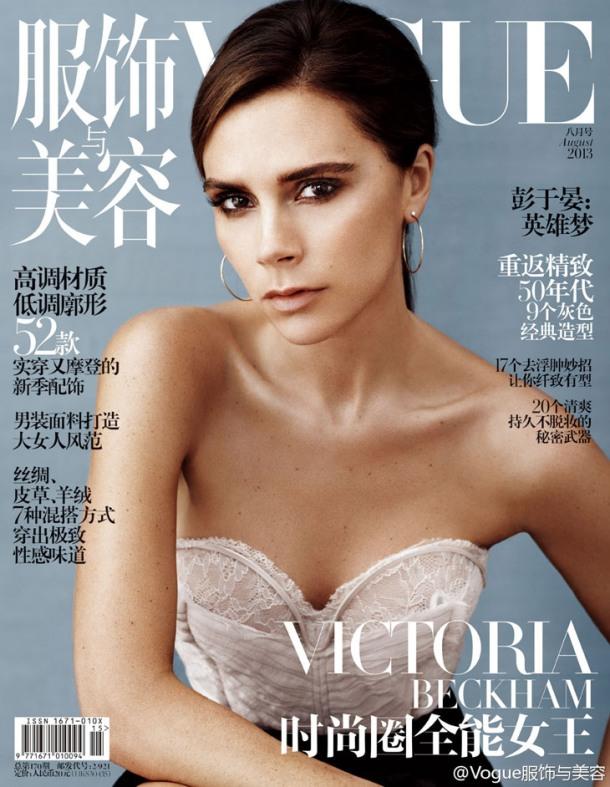 Victoria-Beckham-Vogue-China-August-2013-01